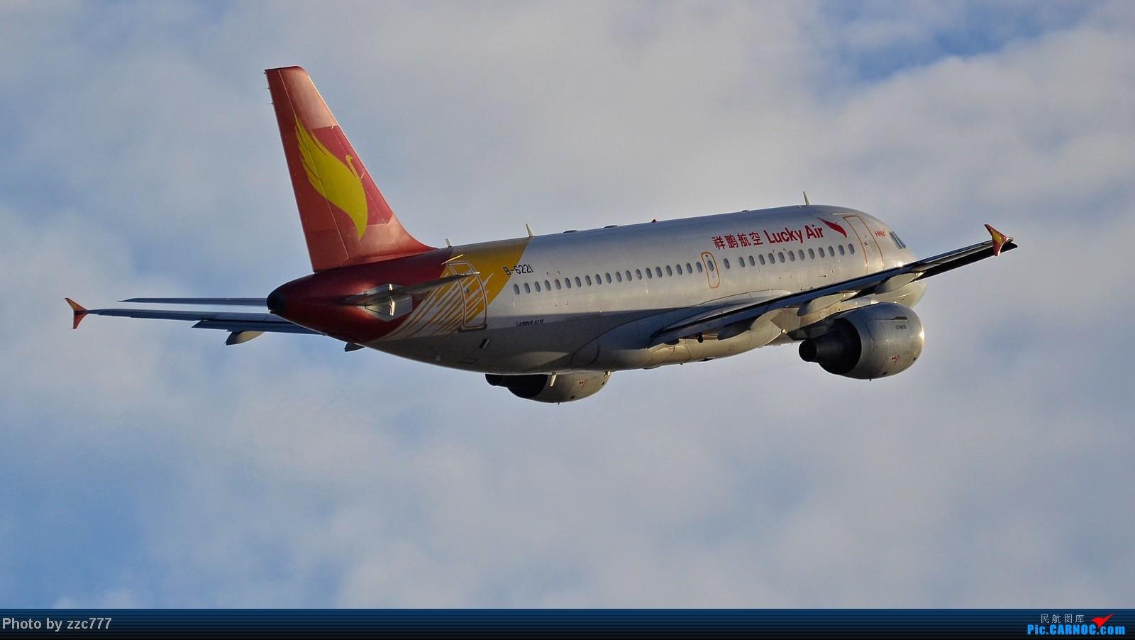 Re:[原创]【昆明的天空】鸟枪换炮的图 AIRBUS A319-100 B-6221 中国昆明长水机场