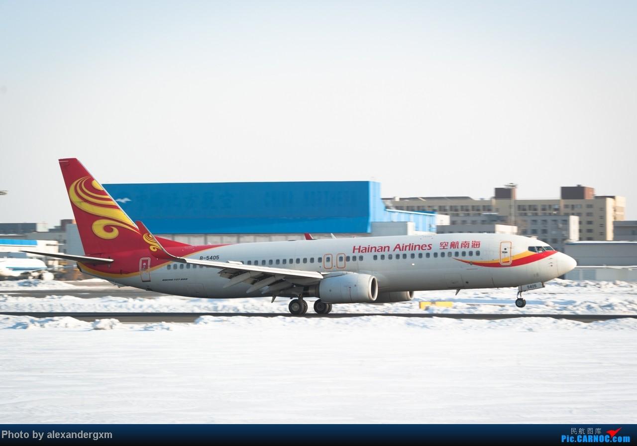 Re:[原创]【SHE】雪后出晴,日常拍机。汉莎A340等 BOEING 737-800 B-5405 中国沈阳桃仙机场
