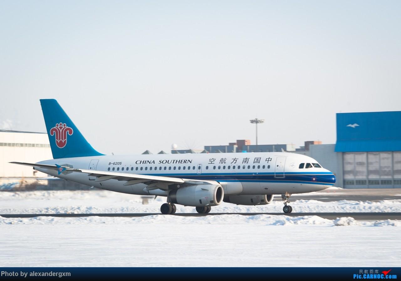 Re:【SHE】雪后出晴,日常拍机。汉莎A340等 AIRBUS A319-100 B-6205 中国沈阳桃仙机场