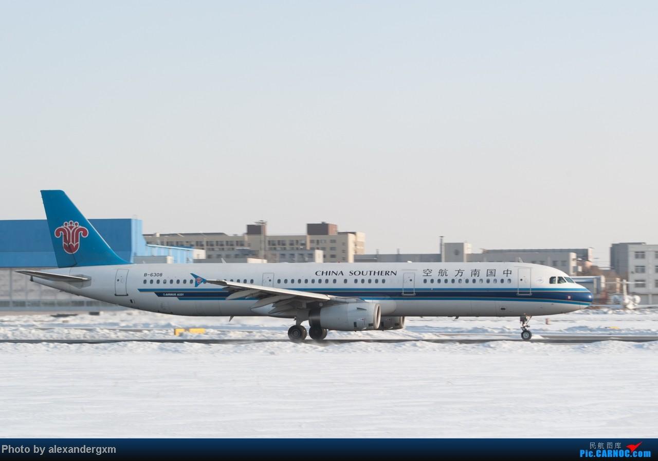 Re:[原创]【SHE】雪后出晴,日常拍机。汉莎A340等 AIRBUS A321-200 B-6308 中国沈阳桃仙机场