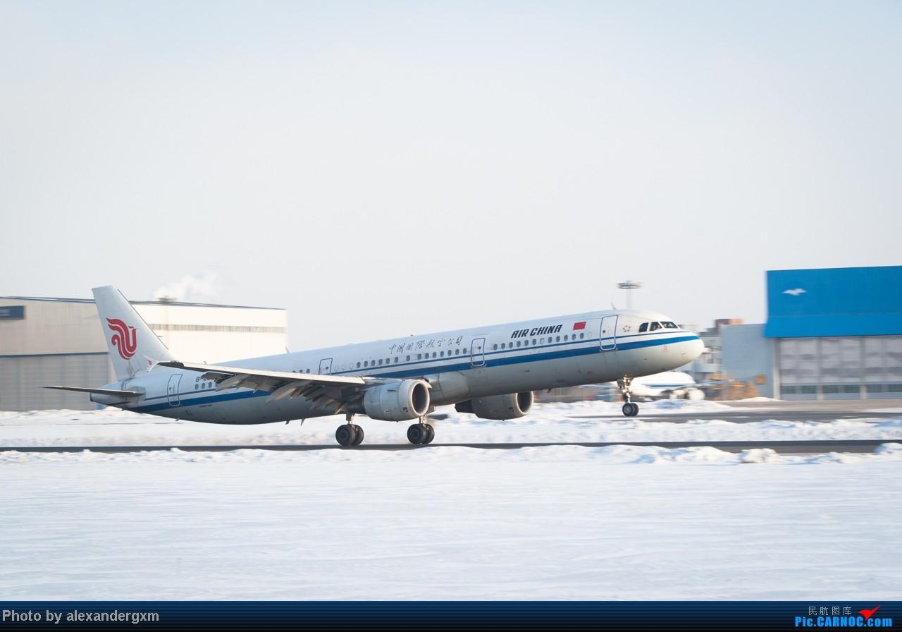 Re:[原创]【SHE】雪后出晴,日常拍机。汉莎A340等 AIRBUS A321-200 B-6593 中国沈阳桃仙机场