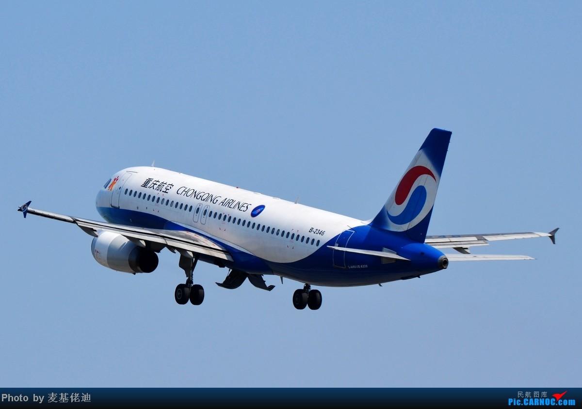 [原创]【 ★ 捕捉起落架收起的柔美瞬间 ★ 】 AIRBUS A320-200 B-2346 广州白云国际机场