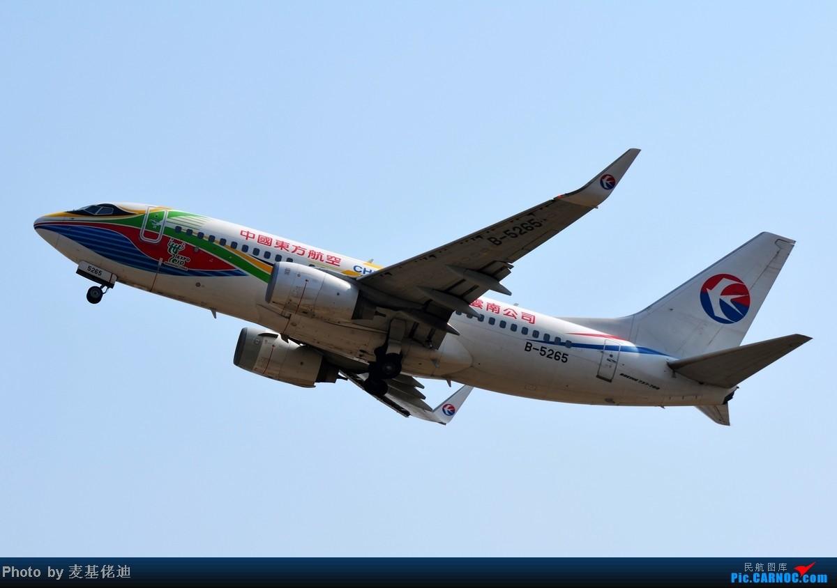 Re:[原创]【 ★ 捕捉起落架收起的柔美瞬间 ★ 】 BOEING 737-700 B-5256 广州白云国际机场