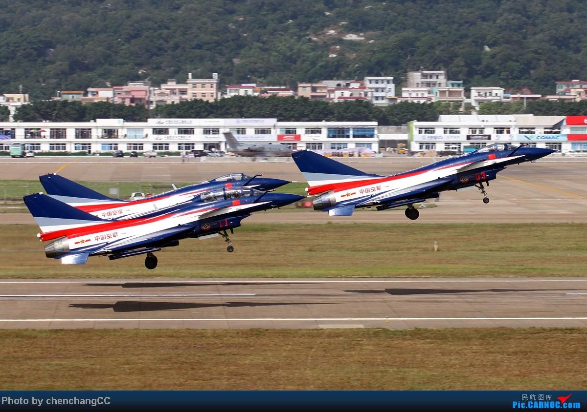 [原创]【chenchangCC】发组图,证明我还活着 J-10 03 中国珠海金湾机场