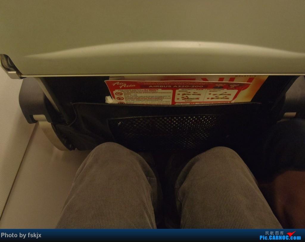 Re:[原创]【fskjx的飞行游记】亚航沙巴浮潜之旅 AIRBUS A320-200  中国广州白云机场