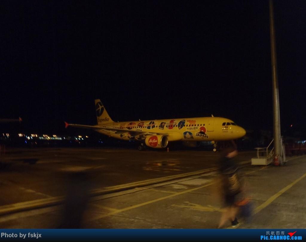 Re:[原创]【fskjx的飞行游记】亚航沙巴浮潜之旅 AIRBUS A320-200