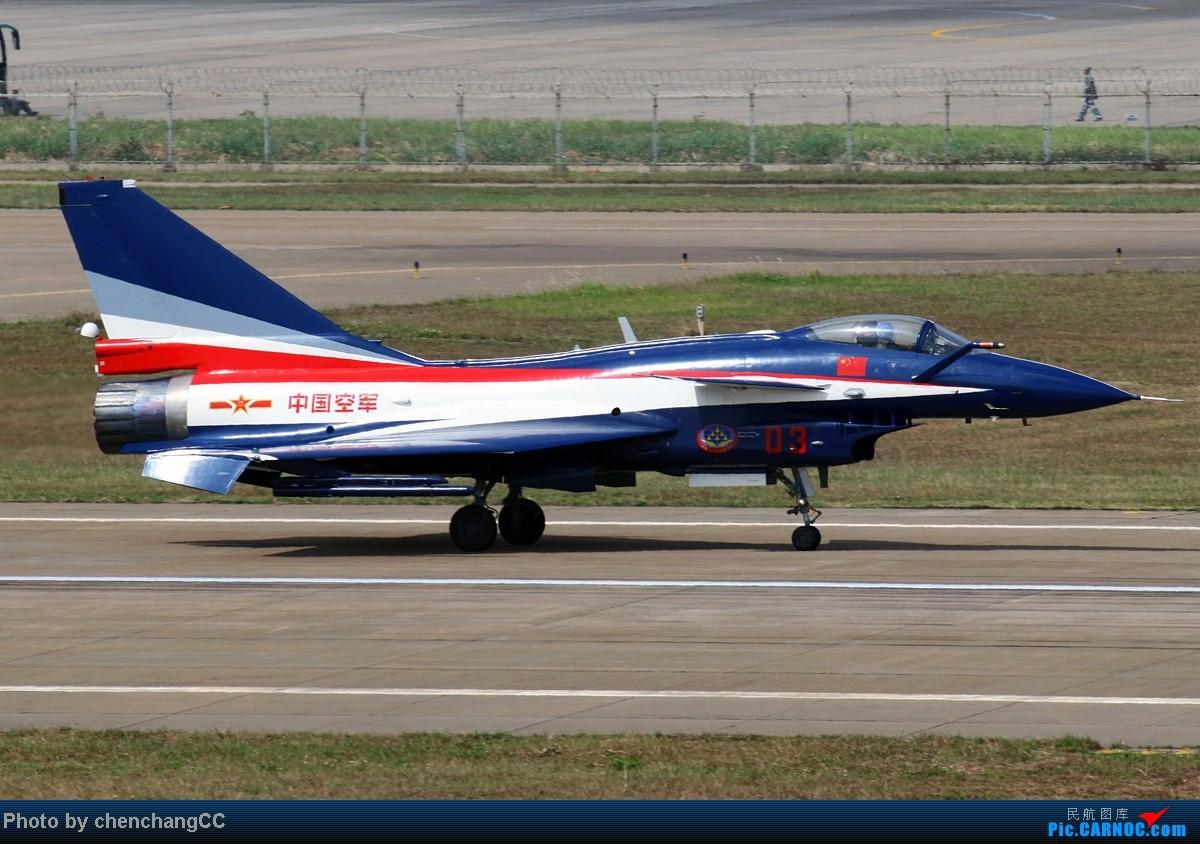 Re:[原创]【chenchangCC】发组图,证明我还活着 J-10 03 中国珠海金湾机场