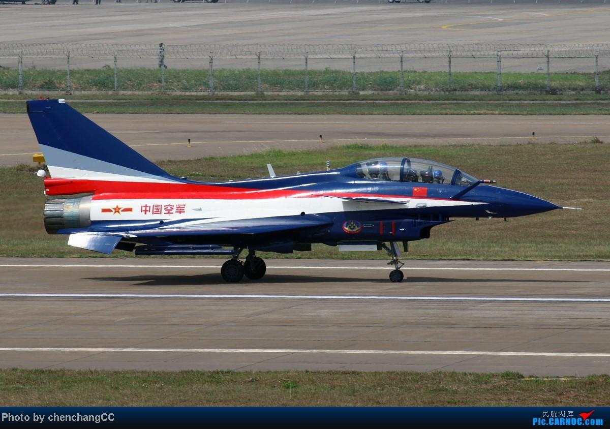 Re:[原创]【chenchangCC】发组图,证明我还活着 J-10 11 中国珠海金湾机场