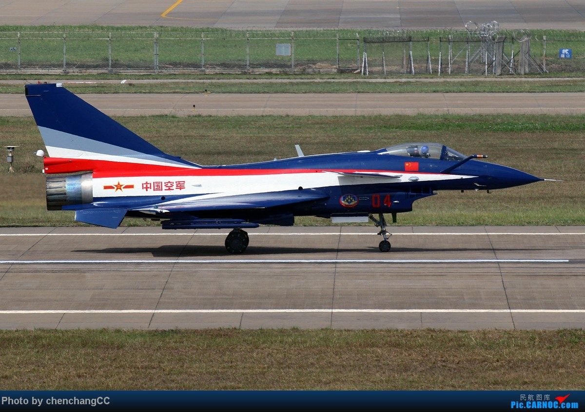 Re:[原创]【chenchangCC】发组图,证明我还活着 J-10 04 中国珠海金湾机场
