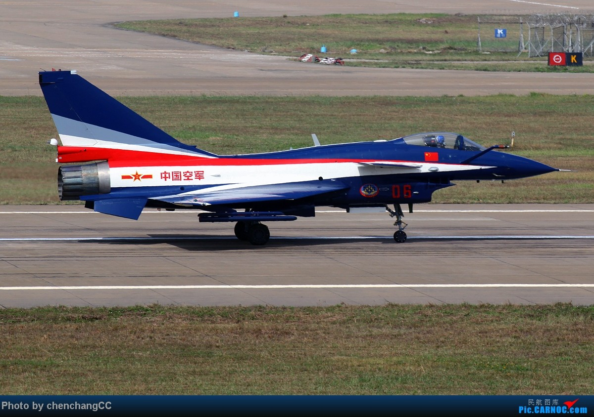 Re:[原创]【chenchangCC】发组图,证明我还活着 J-10 06 中国珠海金湾机场