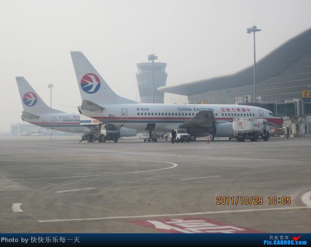 小�9�`9�b�o.�in9l$yi�_boeing 737-700 b-5031 中国临沂沭埠岭机场