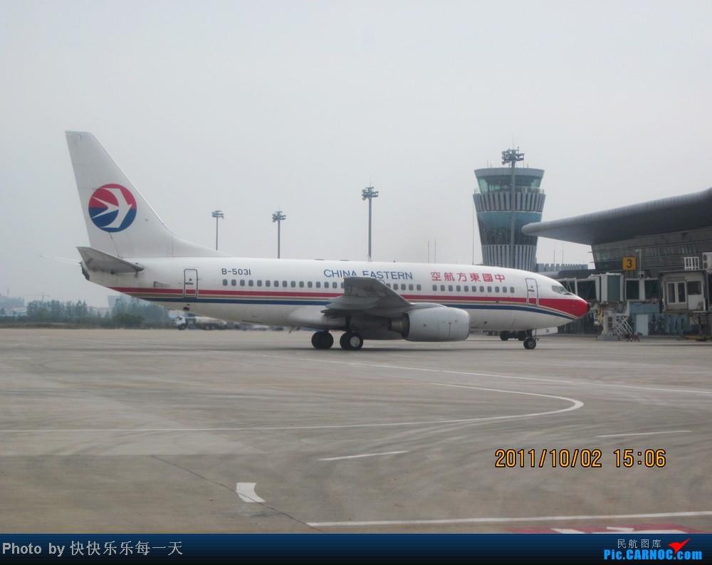 小�9�`9�b�o.�in9l$yi�_boeing 737-800 b-2686 中国临沂沭埠岭机场