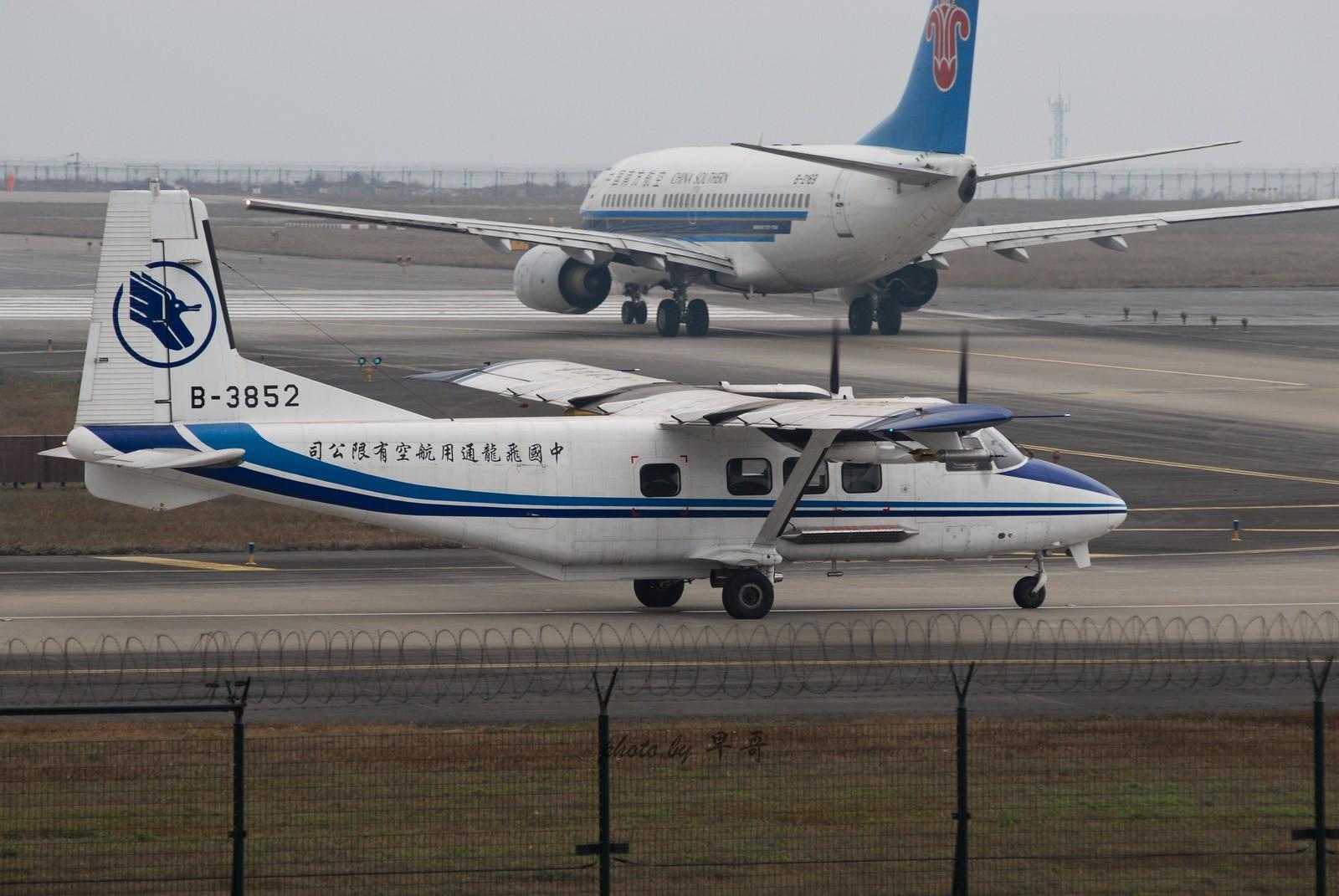 Re:[原创]【CKG打机队】烂天有好货!!! Y12 B-3852 中国重庆江北机场