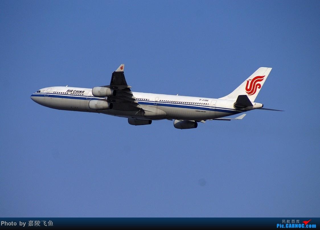 Re:[原创]PVG:凤凰的6架A340,一天里就拍到了4架 AIRBUS A340-300 B-2386 中国上海浦东机场