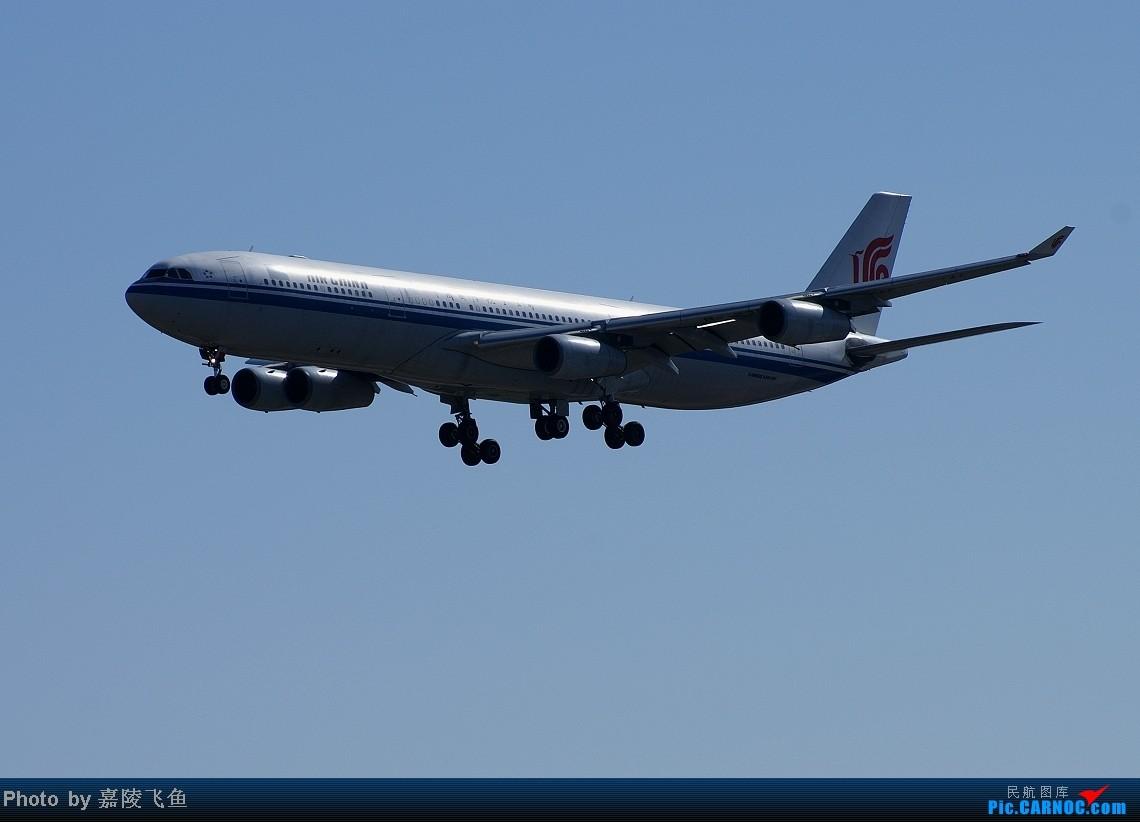 Re:[原创]PVG:凤凰的6架A340,一天里就拍到了4架 AIRBUS A340-300 B-2390 中国北京首都国际机场