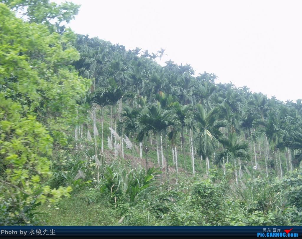 Re:[原创]水镜先生新版游记[2006年12月][第012集01部]深入海南岛:漂流万泉河