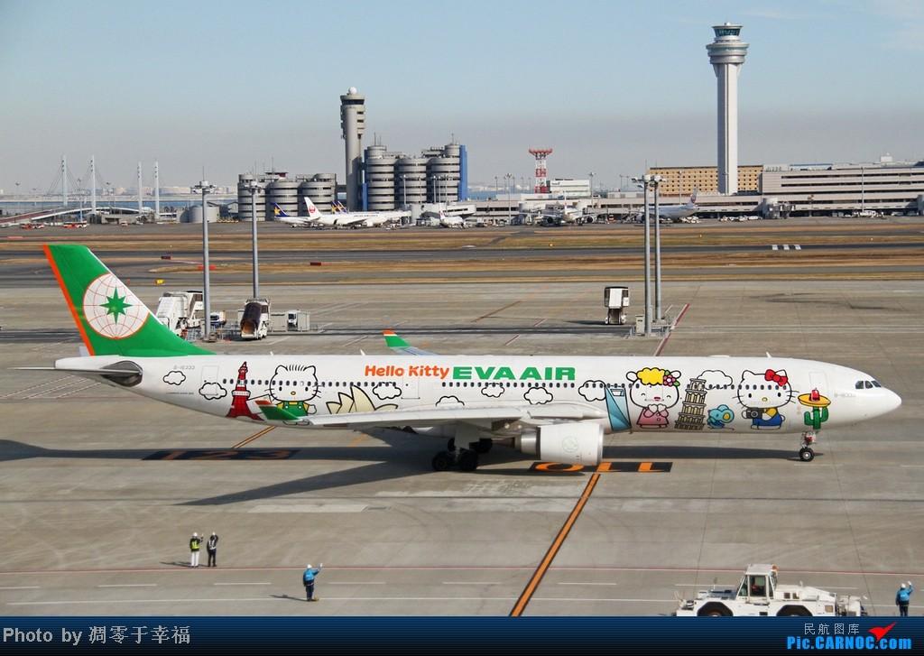 Re:[原创]【BLDDQ】几张彩绘..PEK的树莓到底是谁的马甲?? AIRBUS A330-300 B-16333 日本东京羽田国际机场