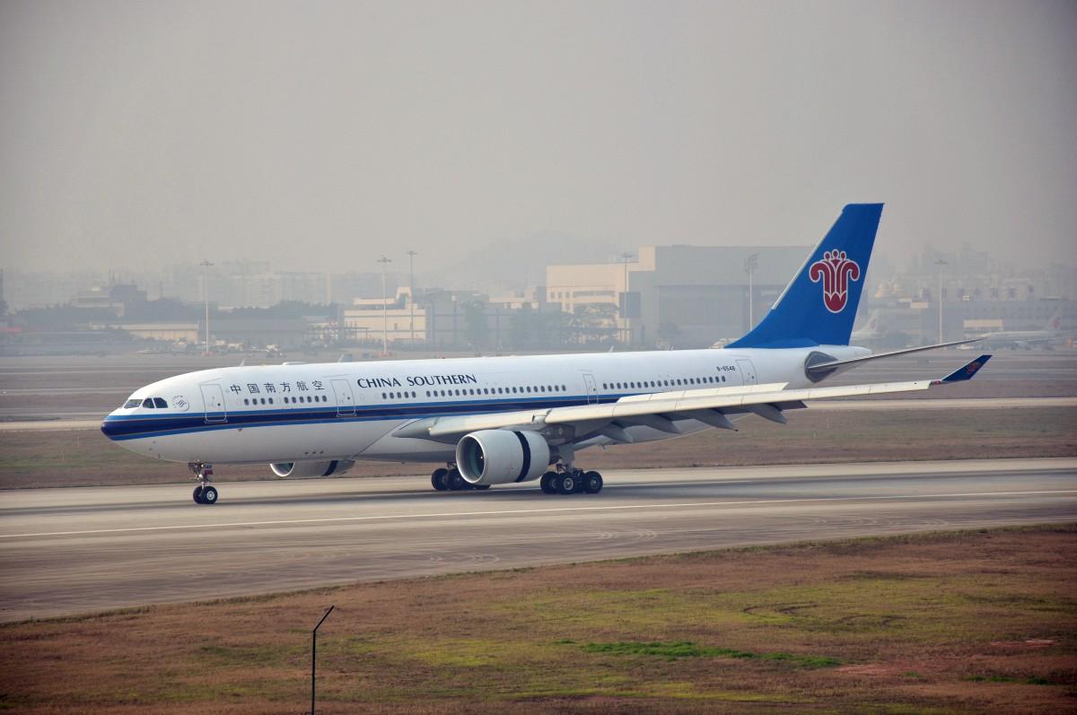 Re:[原创]【CKG】2013春运第一拍!!附上两二逼的武隆之旅。。。。 AIRBUS A330-200 B-6548 CKG
