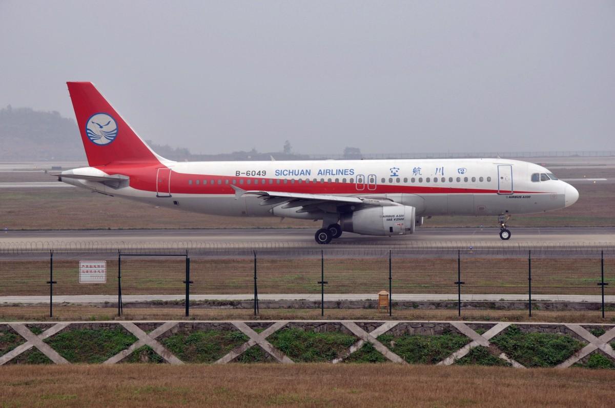 Re:[原创]【CKG】2013春运第一拍!!附上两二逼的武隆之旅。。。。 AIRBUS A320-200 B-6049 CKG