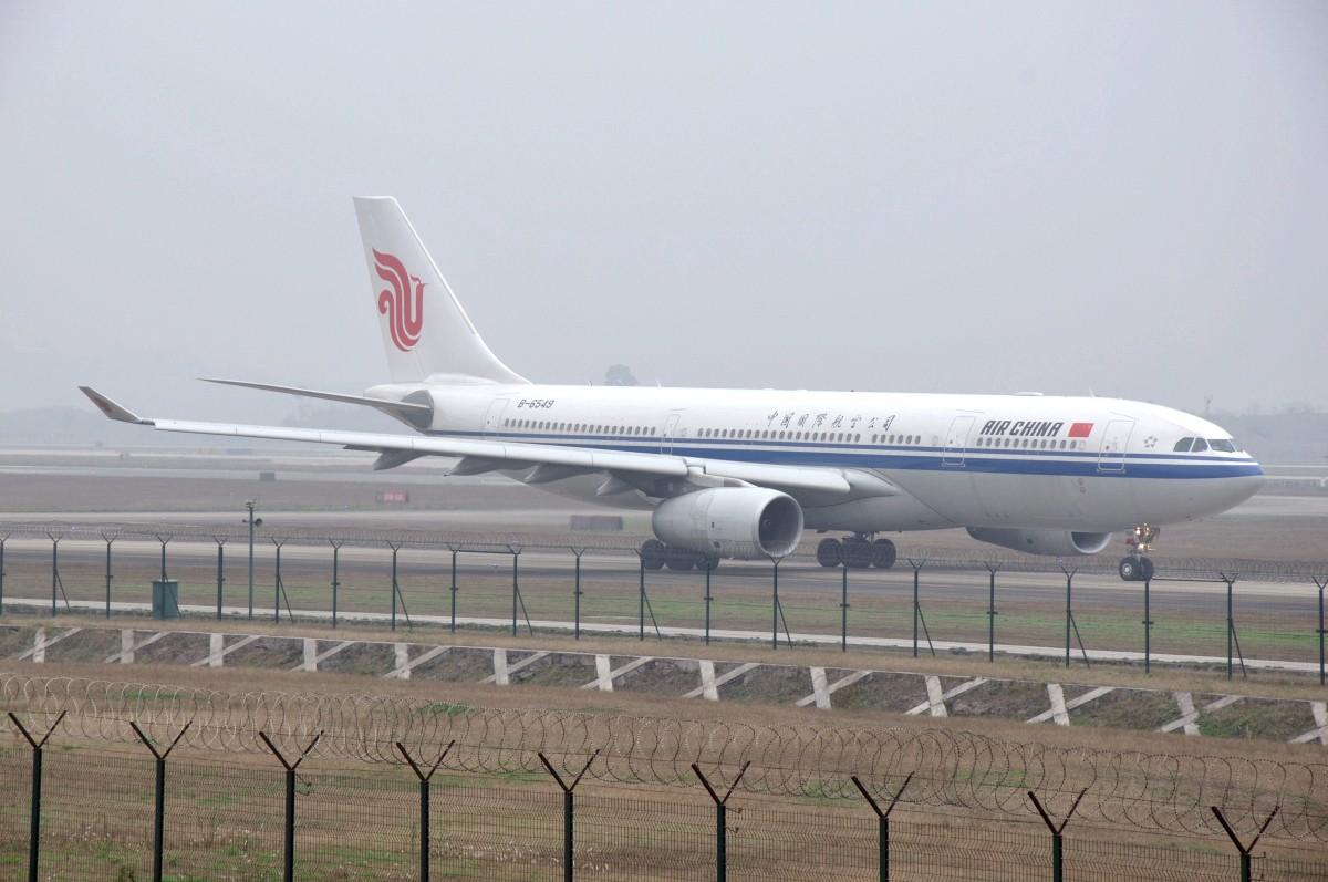 Re:[原创]【CKG】2013春运第一拍!!附上两二逼的武隆之旅。。。。 AIRBUS A330-200 B-6549 CKG