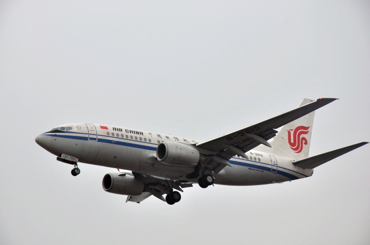 Re:[原创]【CKG】2013春运第一拍!!附上两二逼的武隆之旅。。。。 BOEING 737-700 B-2612 CKG