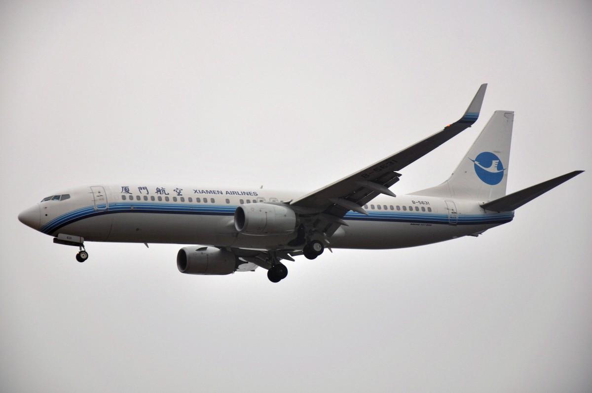 Re:[原创]【CKG】2013春运第一拍!!附上两二逼的武隆之旅。。。。 BOEING 737-800 B-5631 CKG
