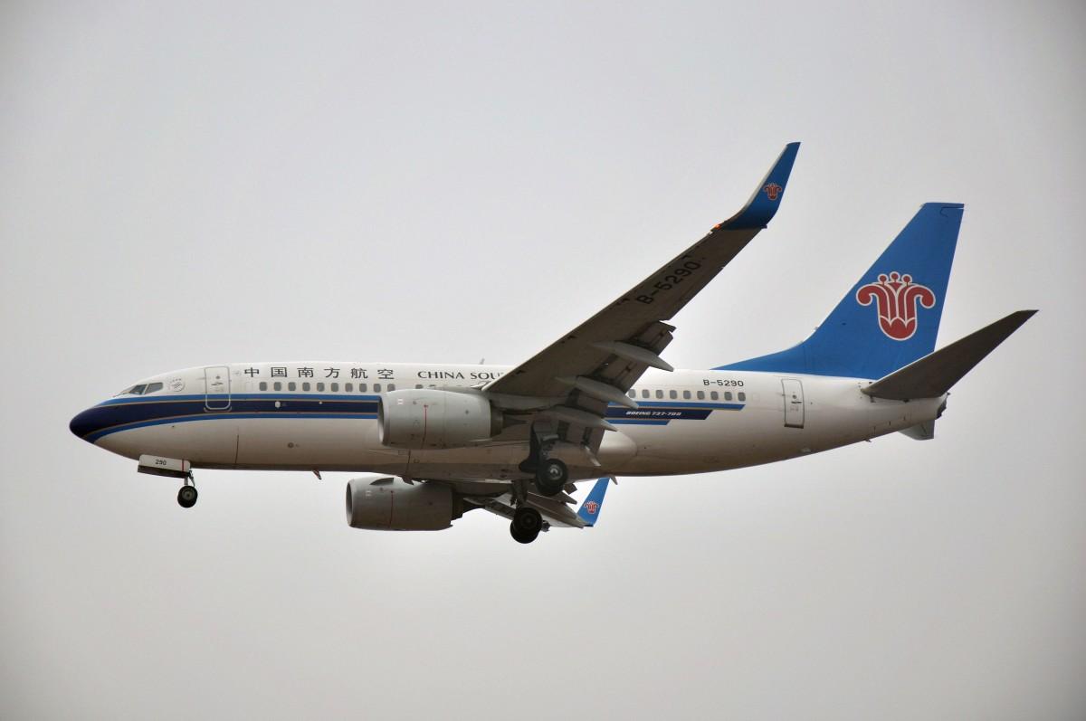 Re:[原创]【CKG】2013春运第一拍!!附上两二逼的武隆之旅。。。。 BOEING 737-700 B-5290 CKG