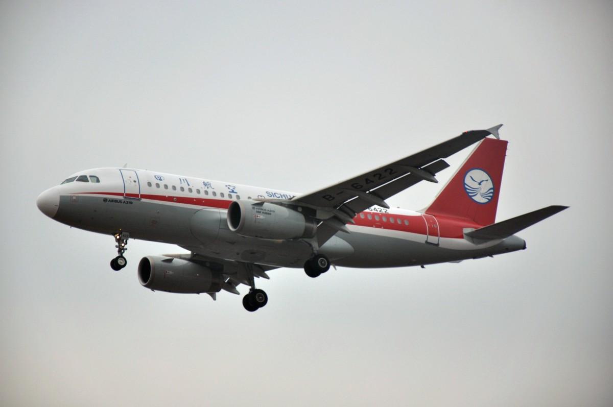 Re:[原创]【CKG】2013春运第一拍!!附上两二逼的武隆之旅。。。。 AIRBUS A319-100 B-6422 CKG