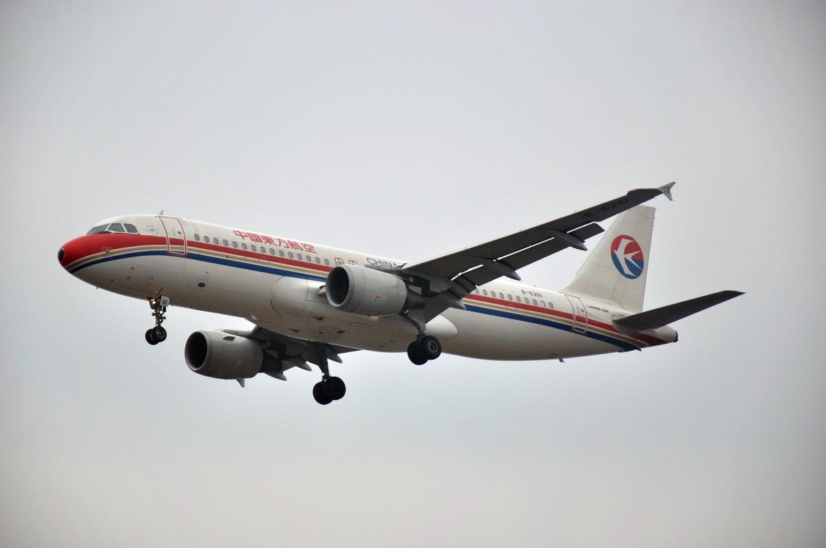 Re:[原创]【CKG】2013春运第一拍!!附上两二逼的武隆之旅。。。。 AIRBUS A320-200 B-6261 CKG