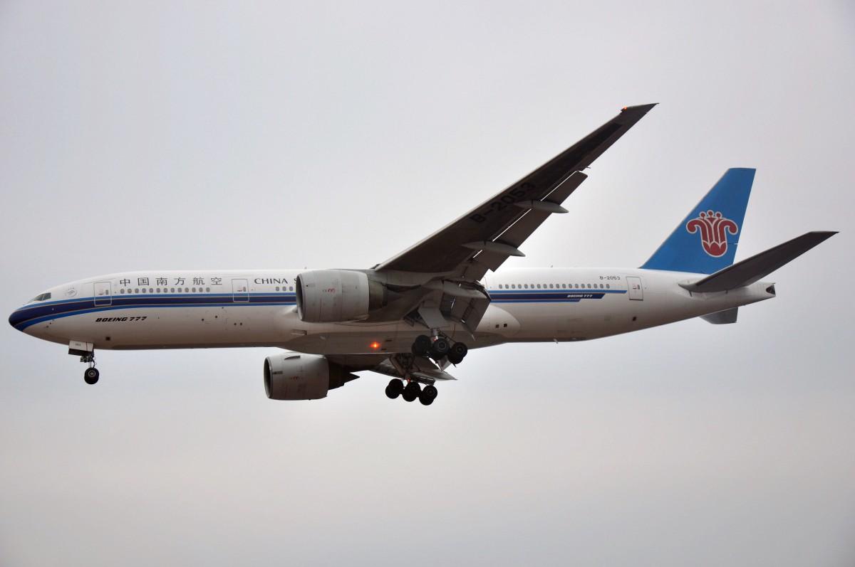 Re:【CKG】2013春运第一拍!!附上两二逼的武隆之旅。。。。 BOEING 777-200 B-2053 CKG