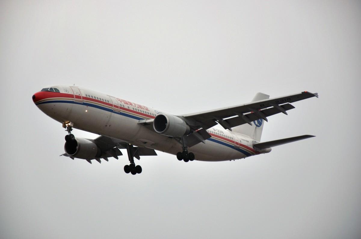 Re:[原创]【CKG】2013春运第一拍!!附上两二逼的武隆之旅。。。。 AIRBUS A300-B4-600R B-2318 CKG