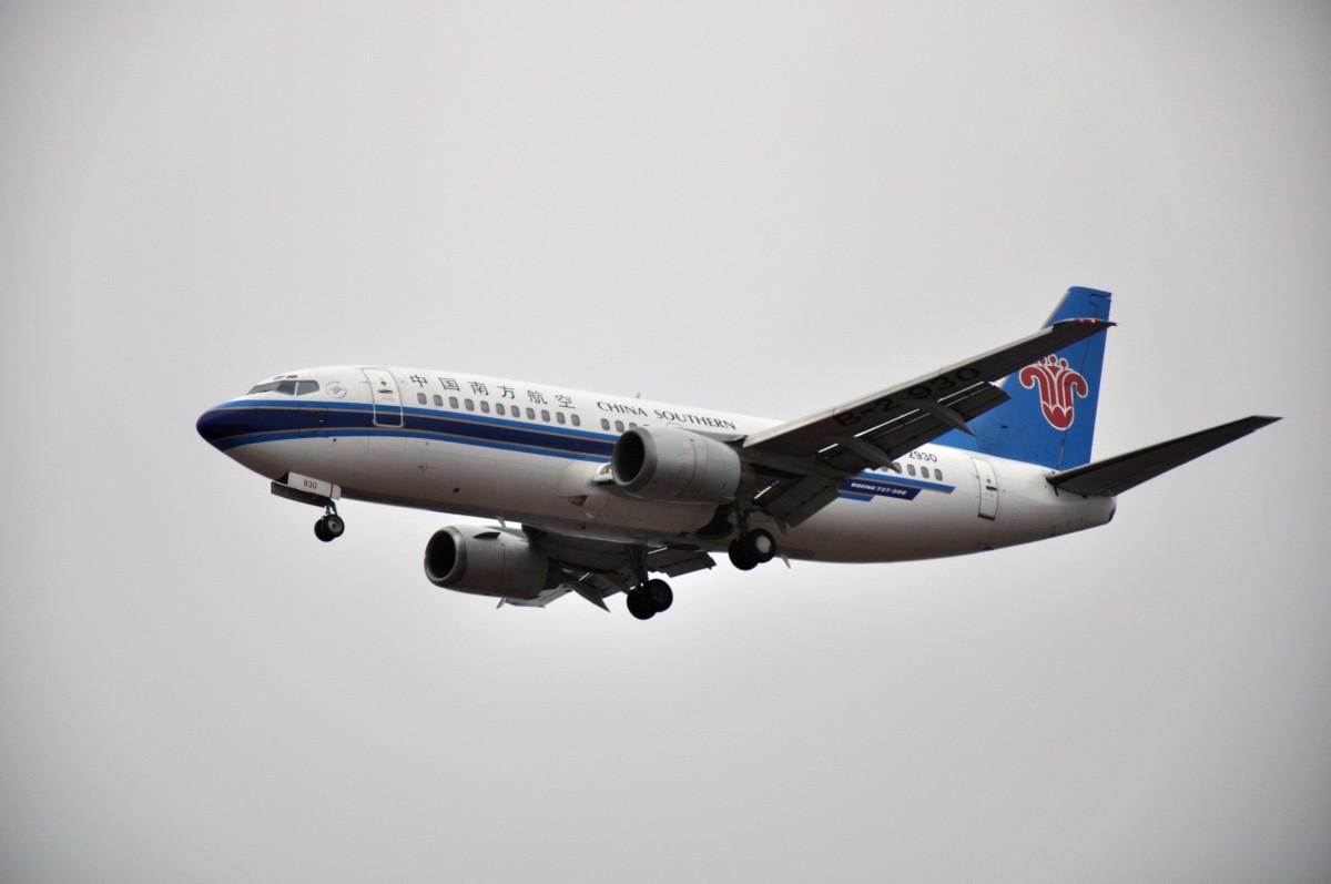 Re:[原创]【CKG】2013春运第一拍!!附上两二逼的武隆之旅。。。。 BOEING 737-300 B-2930 CKG