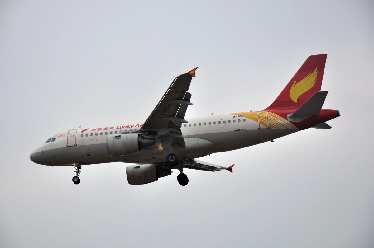 Re:[原创]【CKG】2013春运第一拍!!附上两二逼的武隆之旅。。。。 AIRBUS A319-100 B-6221 CKG