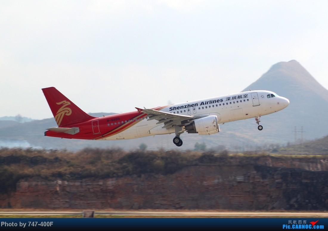 Re:【贵阳飞友会】烂天儿来临前的打机,2013年首次拍机(内有G550) AIRBUS A320-200 B-6855 中国贵阳龙洞堡机场