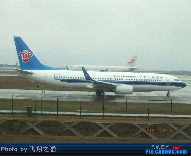 Re:[原创]CKG春运集锦3之繁忙的CKG BOEING 737-800 B-5716 重庆江北国际机场