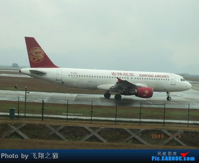 Re:[原创]CKG春运集锦3之繁忙的CKG AIRBUS A320-200 B-6311 重庆江北国际机场