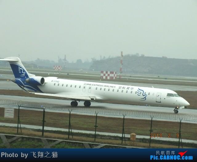 Re:[原创]CKG春运集锦3之繁忙的CKG CRJ-900 B-7762 重庆江北国际机场