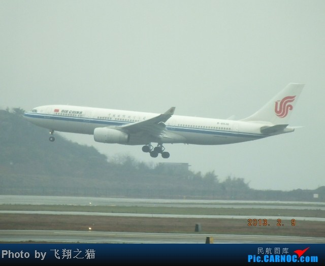 Re:[原创]CKG春运集锦3之繁忙的CKG AIRBUS A330-200 B-6536 重庆江北国际机场