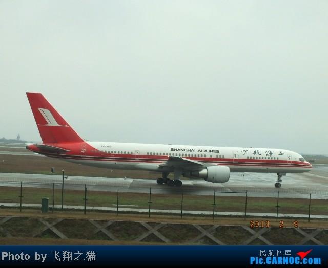 Re:[原创]CKG春运集锦3之繁忙的CKG BOEING 757-200 B-2857 重庆江北国际机场