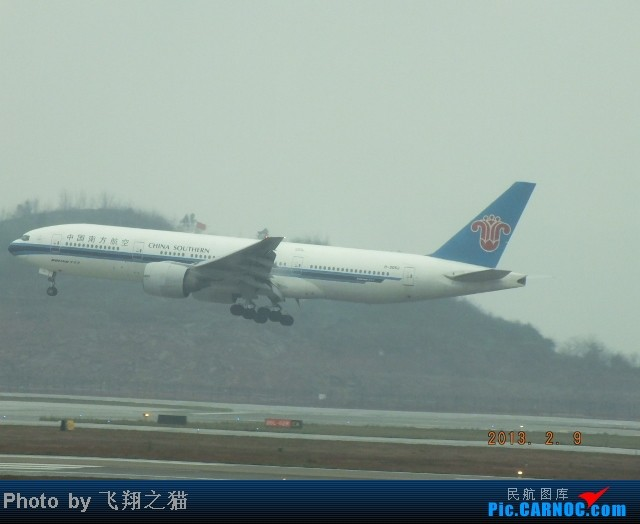 Re:[原创]CKG春运集锦3之繁忙的CKG BOEING 777-200 B-2053 重庆江北国际机场