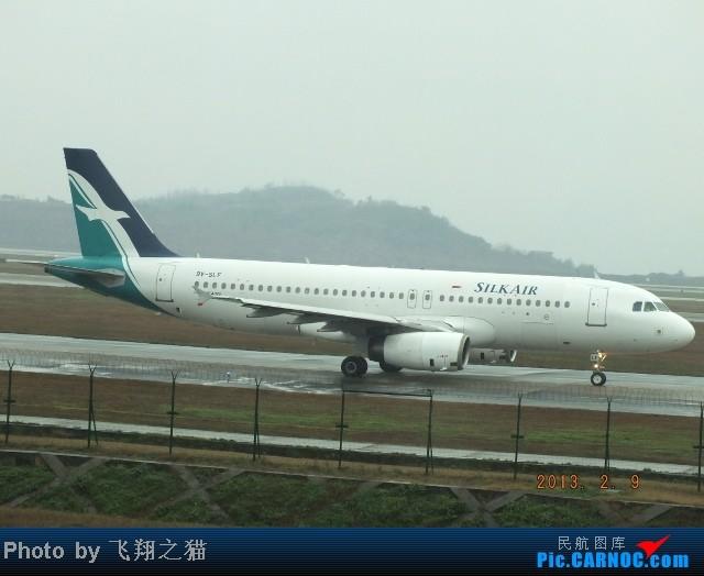 Re:[原创]CKG春运集锦3之繁忙的CKG AIRBUS A320-200 9V-SLF 重庆江北国际机场