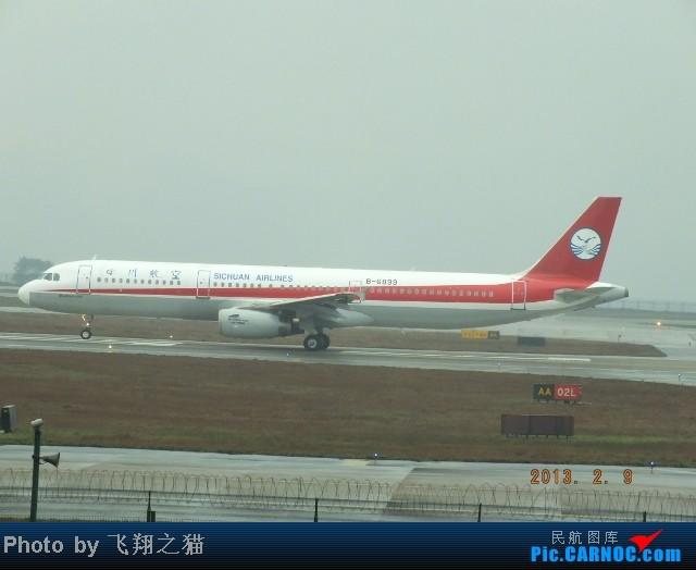 Re:[原创]CKG春运集锦3之繁忙的CKG AIRBUS A321 B-6899 重庆江北国际机场