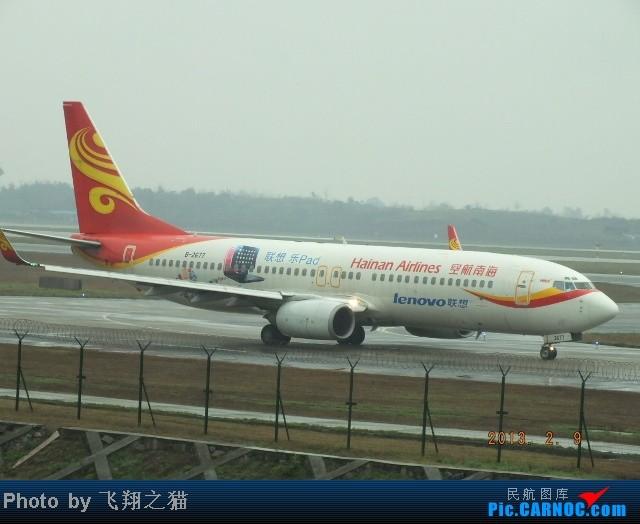 Re:[原创]CKG春运集锦3之繁忙的CKG BOEING 737-800 B-2677 重庆江北国际机场