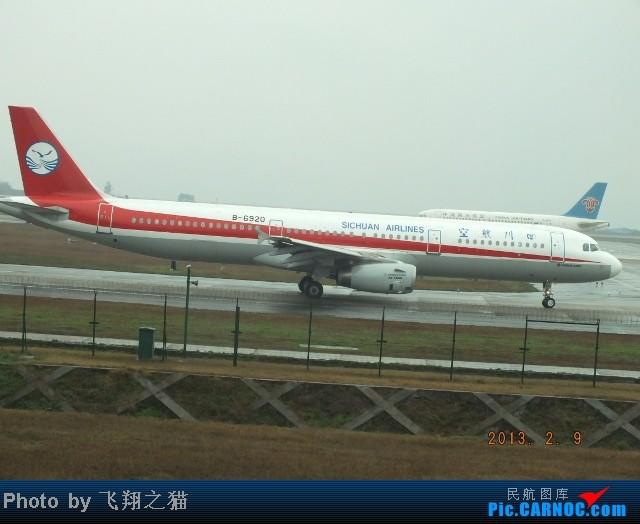 Re:[原创]CKG春运集锦3之繁忙的CKG AIRBUS A321 B-6920 重庆江北国际机场