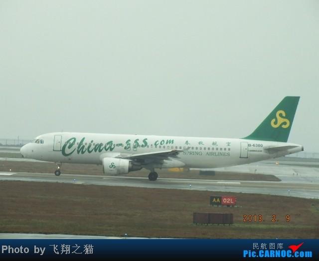 Re:[原创]CKG春运集锦3之繁忙的CKG AIRBUS A320-200 B-6380 重庆江北国际机场