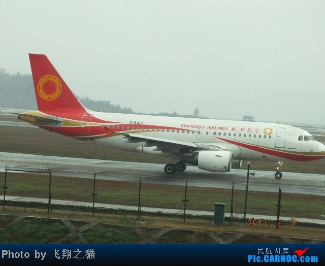 Re:[原创]CKG春运集锦3之繁忙的CKG AIRBUS A319 B-6163 重庆江北国际机场