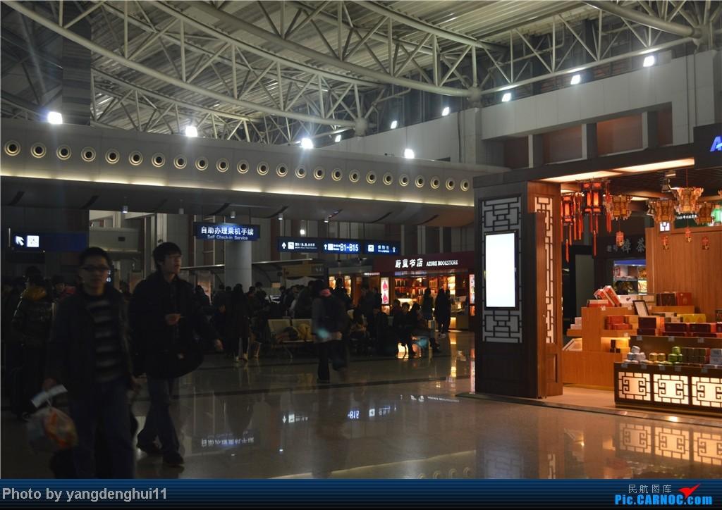 [原创]过年回老家!!!CTU-PVG-上海虹桥站-动车D3103到温州苍南       本人是12岁的小朋友,但天生喜欢飞机,就发了本帖,希望大家谅解拍的不好的地方。    中国成都双流机场