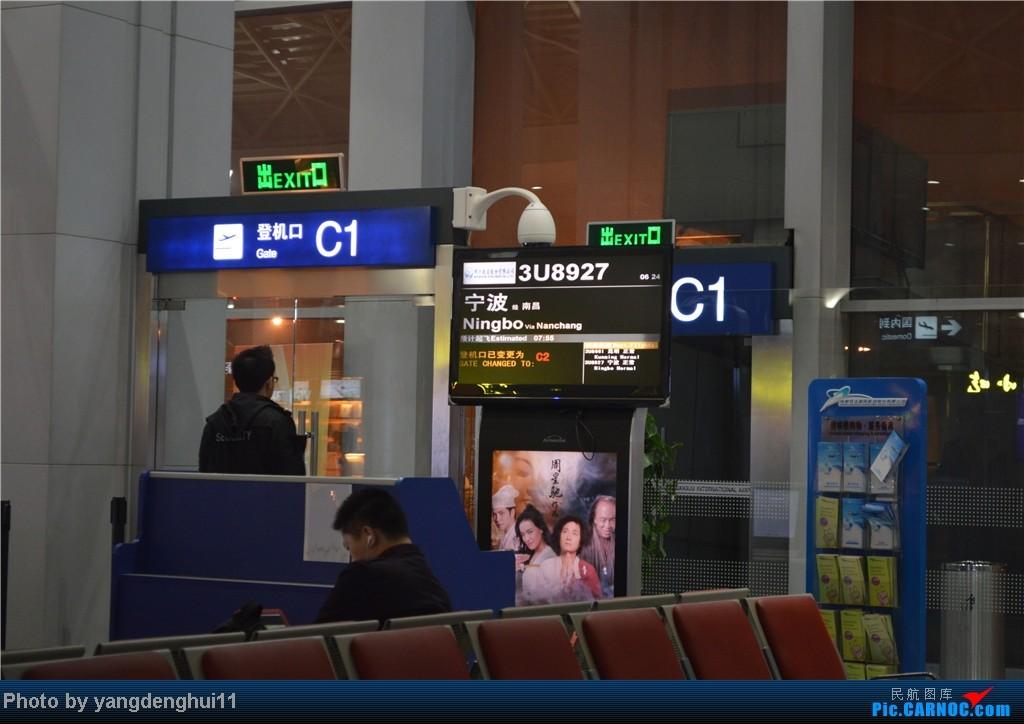 Re:[原创]过年回老家!!!CTU-PVG-上海虹桥站-动车D3103到温州苍南       本人是12岁的小朋友,但天生喜欢飞机,就发了本帖,希望大家谅解拍的不好的地方。    中国成都双流机场