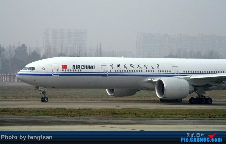 [原创]【成都飞友会】部分记录20130206的CTU联邦快递MD11国泰 74F和国航77W等 BOEING 777-300ER B-2033 中国成都双流机场