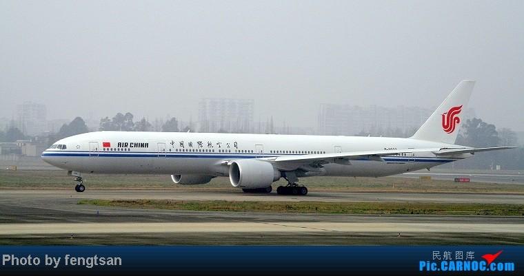 Re:[原创]【成都飞友会】部分记录20130206的CTU联邦快递MD11国泰 74F和国航77W等 BOEING 777-300ER B-2033 中国成都双流机场